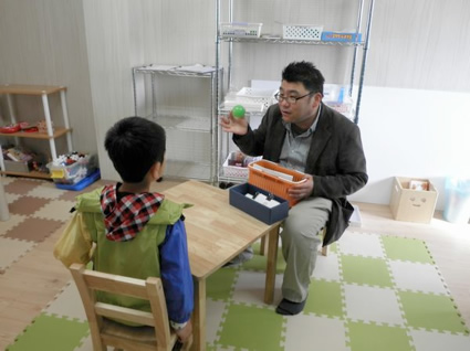 株式会社ぷれしゃす 自閉症コンサルテーション
