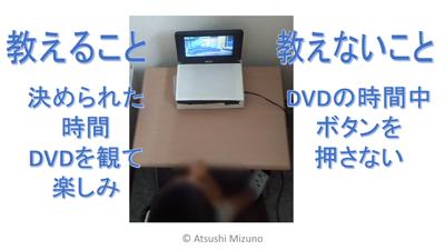 教えること教えないこと (1)