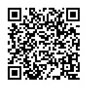 広島自閉症治療教育・支援研究会フォーム