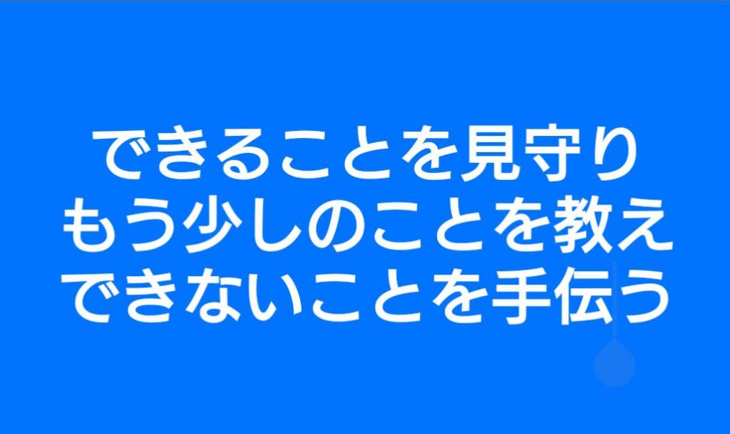 _20190522_172900
