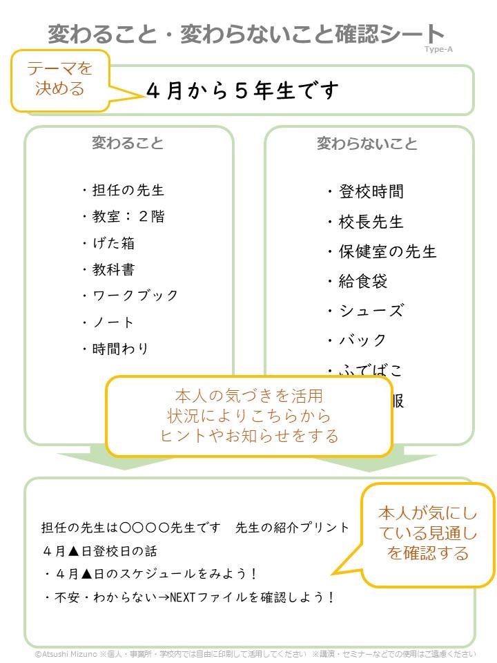 スライド6 (8)