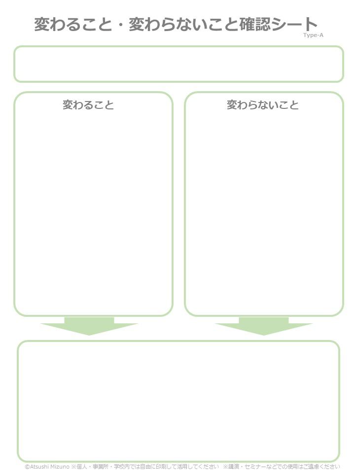 スライド1 (11)
